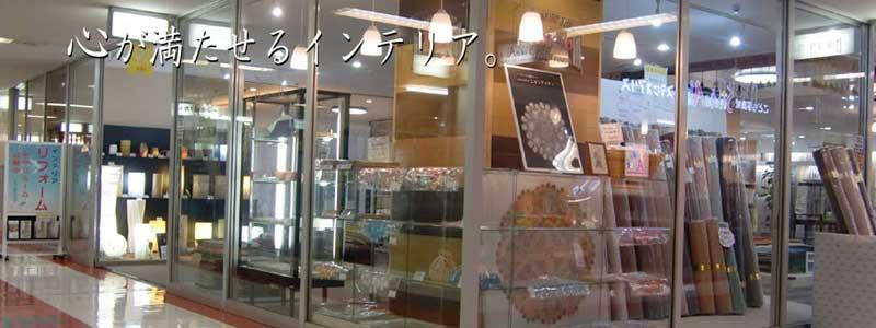 石井康行白磁作品常設展示中。インテリアショップ東京モデルルーム